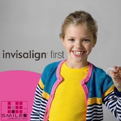 invisalign_first